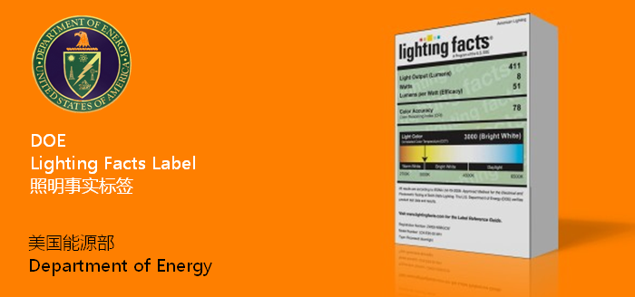 Lighting Facts 9