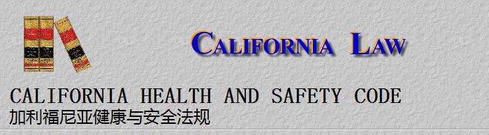 california-law