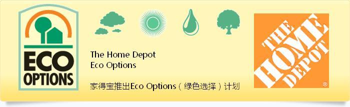 home Depot ECO