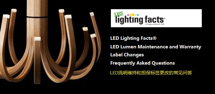 Lighting Facts-FAQ