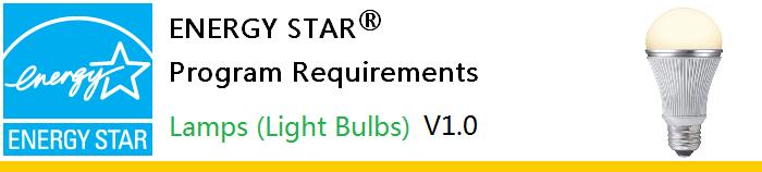 ENERGY-STAR-Lamps-V1_0