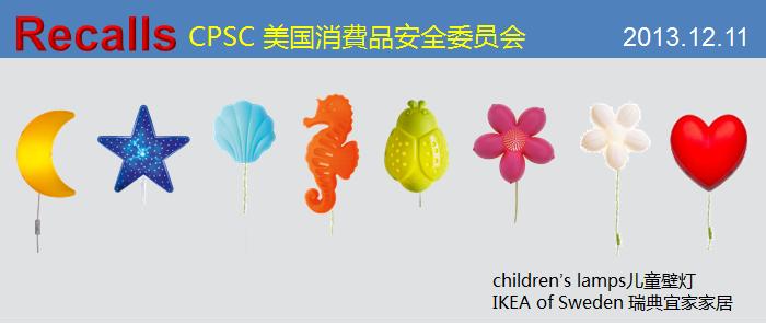CPSC-2013.12.11
