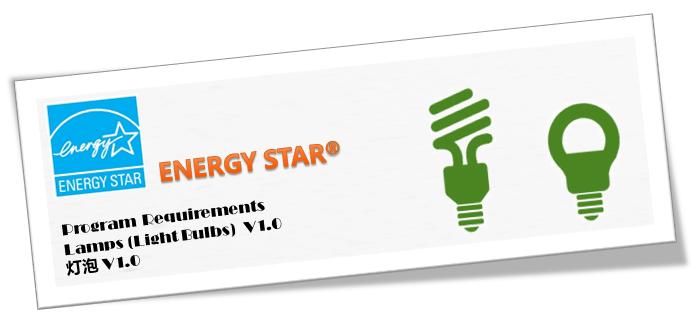 ES-lamps v1.0cn