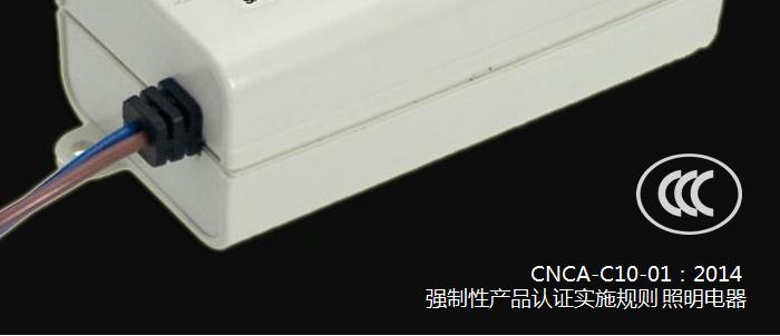 CNCA-C10-01-2014