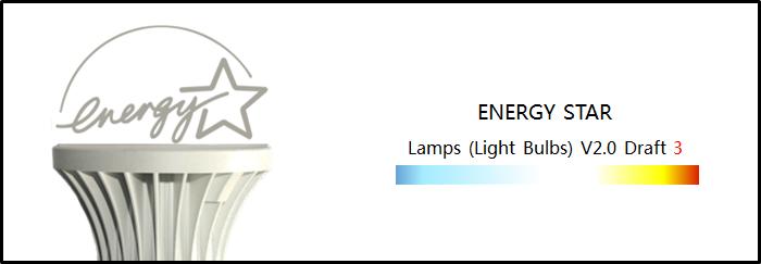 ES-LAMP-V2.0-D3