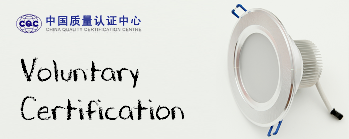 CQC-Voluntary_Certification